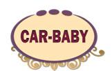 Car-Baby