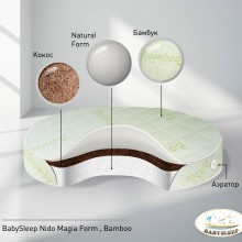 Матрас в колыбельку Babysleep Nido Magia Form Bamboo 75х75. Характеристики.