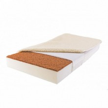 Матрас Babysleep BioForm Cotton 125х65 см