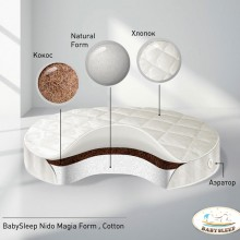 Матрас в колыбельку Babysleep Nido Magia Form Cotton 75х75. Характеристики.