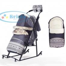 Санки-коляска Kristy Premium Extra. Характеристики.