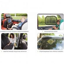 Аксессуары Nuovita Набор для путешествий на автомобиле Viaggio Auto