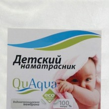 Наматрасник Qu Aqua с резинками по углам. Характеристики.