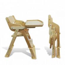 Складной деревянный стульчик Stoolwood Baby